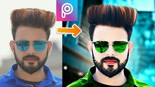 Download New PicsArt Editing || Picsart Stylish Look Editing like Photoshop || Change Hairstyle in Autodesk Video