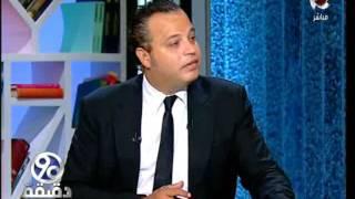 Download 90دقيقة | تحليل حادث المنيا الارهابي مع د/ نبيل نعيم و القس / اثناسيوس رزق وخطاب الرئيس السيسي Video
