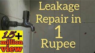 Download नल से पानी टपकना बंद करे | Leakage Repair in 1 rupee || self repair Video