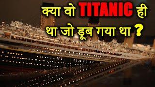 Download Titanic आज भी सफर करता है   Titanic Never Sank (Breaking News) Video