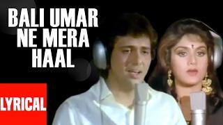 Download Bali Umar Ne Mera Haal Lyrical Video   Awaargi   Lata Mangeshkar   Govinda, Meenakshi Video