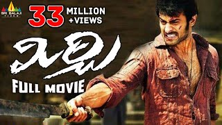 Download Mirchi | Telugu Latest Full Movies | Prabhas, Anushka, Richa | Sri Balaji Video Video