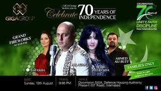 Download Giga Mall 14 August - Ali Azmat, Rabi Pirzada, Ibrahim Omer, Tabeeta Shaad, Ahmed Ali Butt & Natasha Video