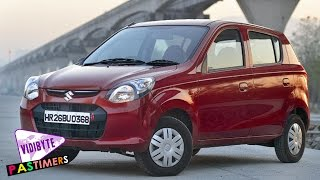 Download Top 10 Selling Cars in India 2015 || Pastimers Video