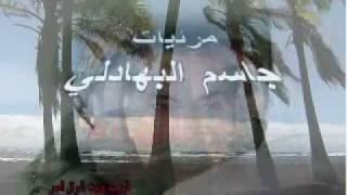 Download رياض منصور - البارحه Video