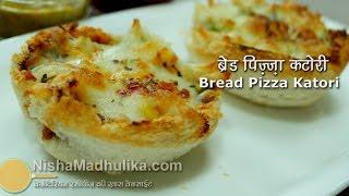 Download Bread Pizza Katori Recipe - Veg Bread Pizza Snack - Quick Bread Pizza Tokri Video