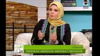 Download طريقة انضمام مشروعك الي مدينة الجلود المصرية ! | مصر أحلى Video