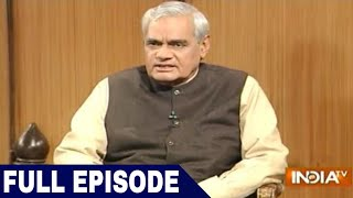 Download Atal Bihari Vajpayee in Aap Ki Adalat (Full Episode) Video