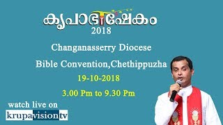 Download Krupabhishekam Chethipuzha Bible Convention led by Fr.Dominic Valanmanal Video