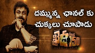 Download Khaidi No 150 Movie The Mouths Of Media And Critics | K.S Rama Rao Interview On Chiru Come Back Video