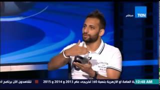 Download مساء الأنوار | Masa2 El Anwar - حسام حسن لاعب نادي سموحة يشرح اسباب عودة محترفين البرتغال إلي مصر Video