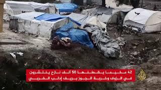 Download الأمطار والسيول تضاعف معاناة اللاجئين بريف إدلب الغربي Video