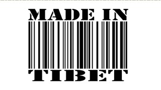 Download Shapaley - Made in Tibet Video