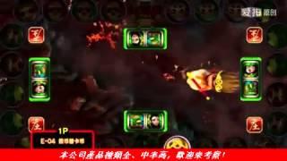 Download 西遊爭霸遊戲機怎麼玩贏錢(破解方法諮詢15000101550) Video