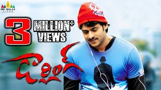 Download Darling Telugu Full Movie | Prabhas, Kajal Agarwal | Sri Balaji Video Video
