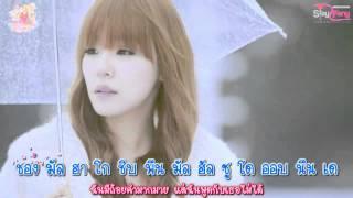 Download [Karaoke] Tiffany SNSD - Because Its You (Love Rain OST)(Thai Lyric & Translate) Video