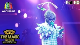 Download Lay Me Down - หน้ากากทุเรียน | THE MASK SINGER หน้ากากนักร้อง Video