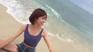 Download 海遊び!GO!GO!in Amami Oshimaー池田夢見 Yumemi Ikedaー Video