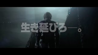 Download 劇場アニメ『BLAME!(ブラム)』本予告② BLAME! The Movie Trailer② Video