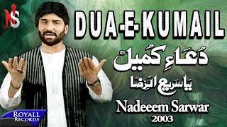 Download Nadeem Sarwar - Dua e Kumail 2003 Video