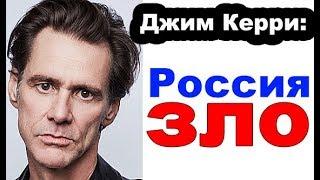 Download Знаменитости ненавидящие РОССИЮ! Video