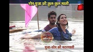 Download Piya Albela: Pooja & Naren's ″Paani Waala Dance″ Video