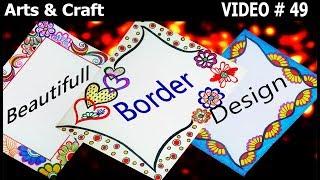 Project File Cover Decoration Ideas 4 Attractive Project File