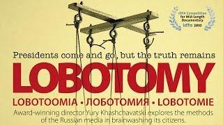 Download Lobotomy - Trailer Video