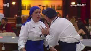 Download HELL'S KITCHEN! Η Ιωάννα τα κάνει μπάχαλο στο dinner! (Επ 11-5ο μέρος) Video