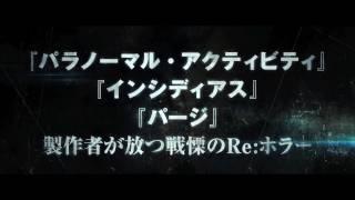 Download ラザロ・エフェクト(字幕版) Video