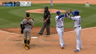 Download 7/7/17: Bryant powers two home runs in Cubs' 6-1 win Video