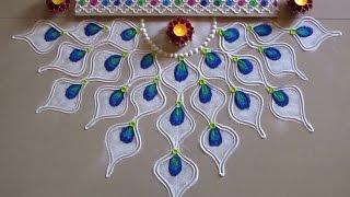 Download Easy peacock feather rangoli design for diwali | Innovative rangoli designs | Simple kolam designs Video