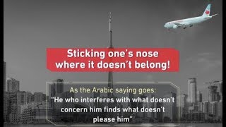 Download Saudí Threatens To 911 Canada Video