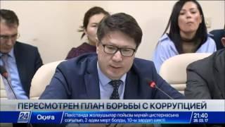 Download В Казахстане осуждены 22 работника сферы здравоохранения в 2016 году Video