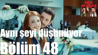 Download Kiralık Aşk 48. Bölüm - Herkes Aynı Şeyi Düşünüyor Video