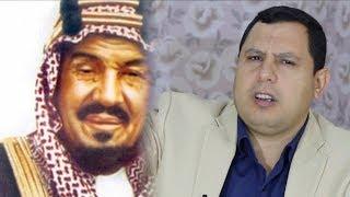 Download المخابرات في عهد الملك عبد العزيز آل سعود مؤسس السعودية Video
