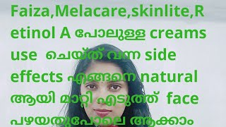 Goree whitening cream review || Beauty wings Free Download Video MP4