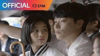 Download [응답하라 1988 Part 3] 오혁 (OH HYUK) - 소녀 (A Little Girl) MV Video