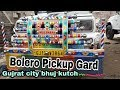 Download Bolero pickup gard Video
