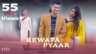 Download Bewafa Pyar | Wo Ladki Nahi Zindagi Hai Meri | Romantic Love Story | Heart Touching Love Stoy Video