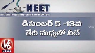 Download NEET Exam | Officials Arrangements For PG Medical Exam | V6 News Video