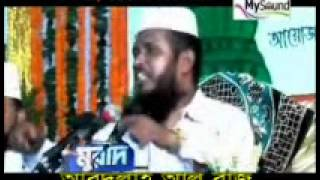 Download Akhere Nobir Akheri Ummater Morjada by mshrajurpl@yahoo Video