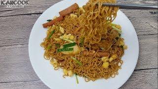 Download Stir Fry Ramen Noodles (简单 有弹性 炒方便面) Video