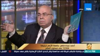 Download رأي عام | مناقشة في أفكار أحمد عبده ماهر Video