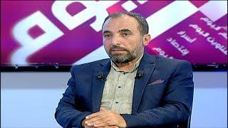 Download Beirut Al Yawm - 07/11/2019 - علي الأمين Video