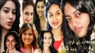 Download ممثلات المسلسلات الهندية على زي الوان بدون مكياج Video