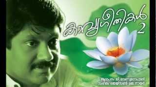 Download Sandarshanam - Kavyageethikal (2008) Video