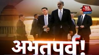 Download Vardaat: Fool Proof security for Obama Visit Video