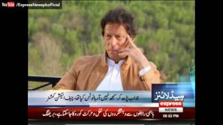 Download Express News Headlines - 06:00 PM - 29 May 2017 Video