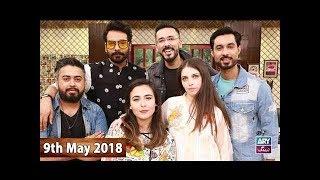 Download Salam Zindagi With Faysal Qureshi - Sohail Haider & Dino Ali - 9th May 2018 Video